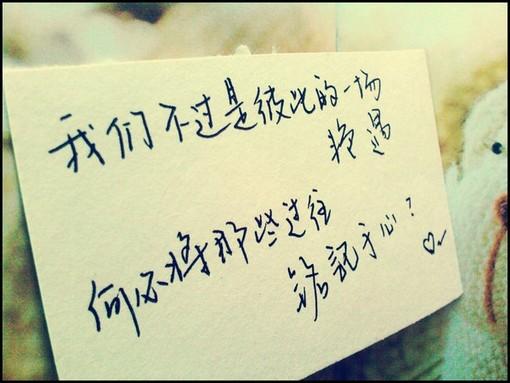 搞怪的手写字可爱个性小素材