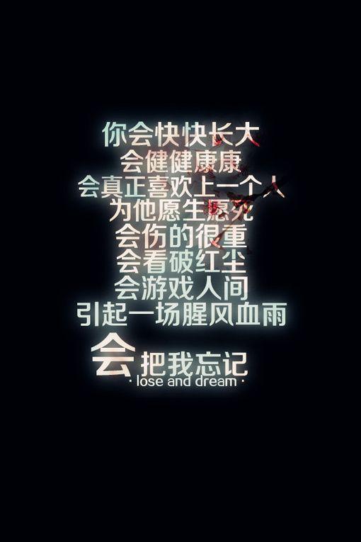 好看的纯文字图片,我想念你 那是一种痛苦的构想 www.maixiou.com