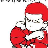 樱木花道qq头像 樱木花道q版头像 www.maixiou.com
