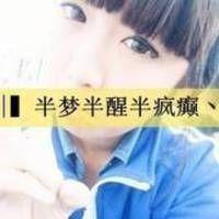 qq女生带字头像,不离不弃 纯粹放屁 www.maixiou.com