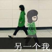 伤感霸气文字头像,一路向北 不回头 www.maixiou.com