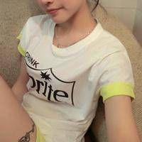 最新时尚QQ女生头像,哭过的眼睛看世界最清楚 www.maixiou.com