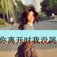 你曾是我年少的梦,带字头像 www.maixiou.com