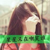 伤感的带字QQ头像,人海中没人会在意你的跌倒 www.maixiou.com