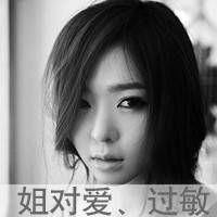 qq个性带字头像,何必拉开心底对别人言旧伤疤 www.maixiou.com