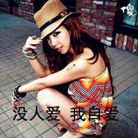 不如慢慢学会忘记,文字头像 www.maixiou.com