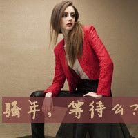 qq头像女生带字可爱,我的男人 你动一下试试 www.maixiou.com