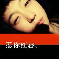 qq男生头像孤独,明明想要月亮 但是却只能得到月光 www.maixiou.com