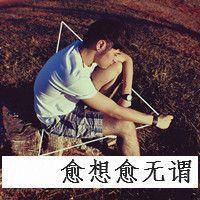 静静的男孩 www.maixiou.com