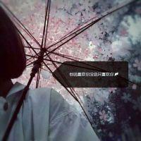 为什么暗恋那么好,因为暗恋从来不会失恋 www.maixiou.com